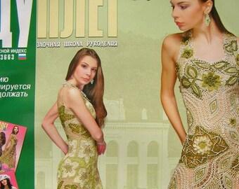 Crochet patterns magazine DUPLET 64 dress, skirt