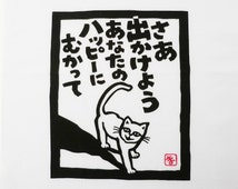 Japanese fabric cotton tenugui cats in black and white, present for him, japanese cotton, kawaii fabric, japanese cotton fabric