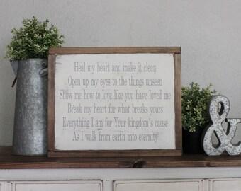 Hosanna Sign, Framed Typography Art, Wood Sign, Home Decor, Scripture Art