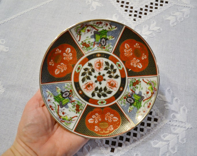 Vintage Imari Porcelain Plate Asian Decor Rickshaw Red Blue Green Japan PanchosPorch