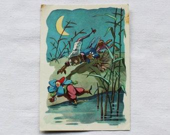 "Illustrators Grigorev, Polyakova Vintage Soviet Postcard ""Periwinkle and Camomile"" Fairy tale - 1965. Mystetstvo, Kiev. Polecat"