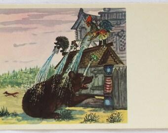 "Illustrator Y. Vasnetsov Vintage Soviet Postcard ""Teremok"" Marshak Fairy tale 1958 Sovetskiy hudozhnik. Rooster, Hedgehog, Frog, Mouse, Bear"