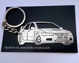 Mitsubishi Evo, Mitsubishi keychain, Mitsubishi, Keychain for Mitsubishi evo, Key chain, personalised keyring, fathers day gift