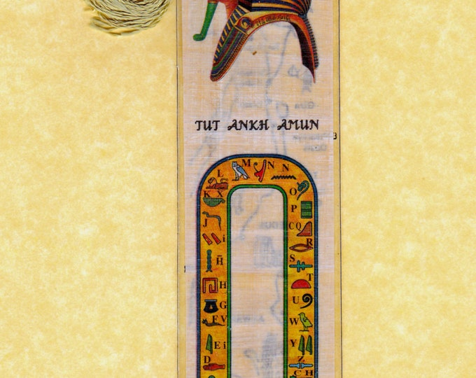King Tut Egyptian Papyrus Bookmark! High Quality print on genuine papyrus. Unique, inexpensive gift for all those who love to read!