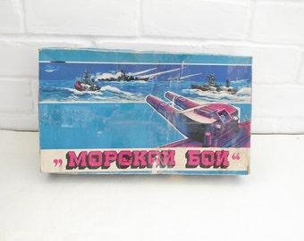 Soviet vintage board game Sea Battle, made in USSR, gift for kids