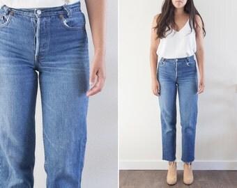 Vintage Levis Jeans // Levis Denim Jeans // Levis 701 // High Waisted Jeans // Medium Wash Denim  // Vintage Women's Clothing