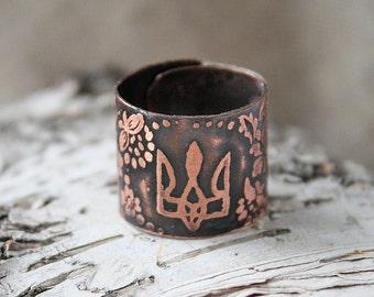 Ukrainian patriotic ring - Trezub ring - Petrikovka ring