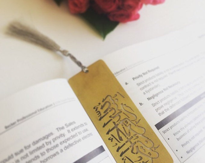 Arabic caligrapgy bookmark made of brass, Customized with any quote names or symbol, Personalized, Custom Bookmark, Engraved Bookmark