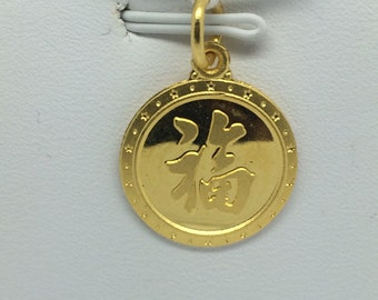 "24K Chinese Character ""Lucky"" Pendant"
