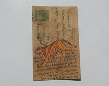 A lovely old Rajasthan miniature  painting Indian postcard of a tiger ,art ,vintage