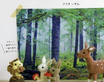 Forest Animals Japonese ebook 3098 Amigurumi toy Stuffed animals Pdf