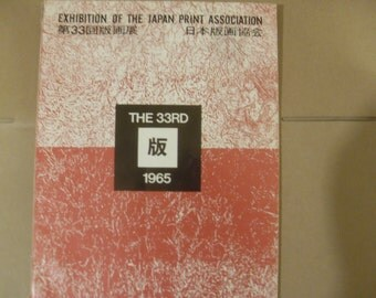 Exhibition of the Japan Print Association  33rd 1965 Catalog