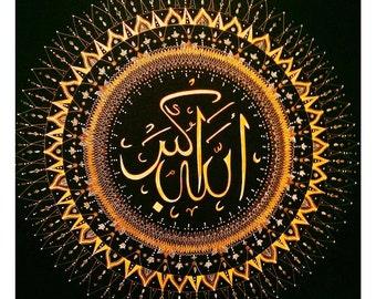 Islamic Mandala