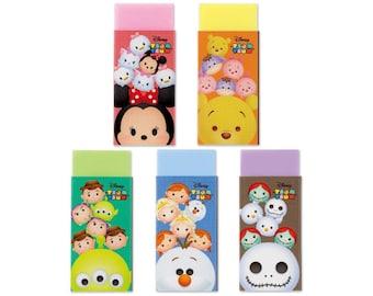 Disney Tsum Tsum Eraser Set of 5 - Air in Eraser By Plus