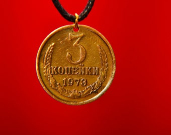 USSR necklace. Russian coin pendant. Сoin jewelry. 3 kopeek 1973 year USSR. СССР