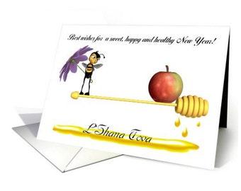 Rosh Hashanah   Jewish New Year   L'Shana Tova card