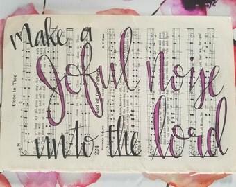 Make a Joyful Noise Unto the Lord Print