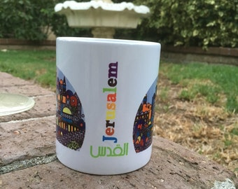 Jerusalem design mug