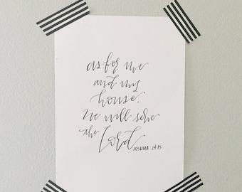 Joshua 24:15 (5x7)