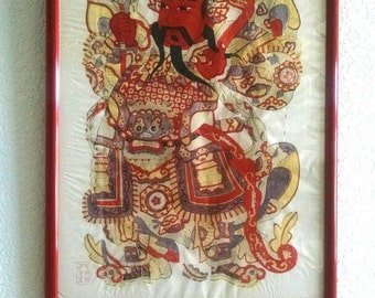 Beautiful Vintage Chinese Rice Paper Emperor Print