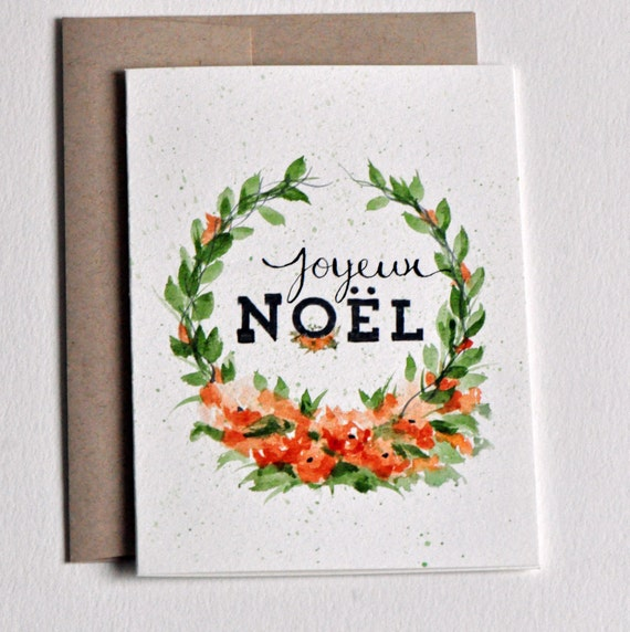 Hand painted hand lettered watercolor christmas card for Painted christmas cards