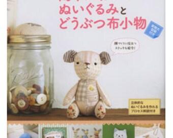 Cute Stuffed Animals Japanese Craft Book