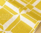 Japanese Fabric Tiles - mustard - 50cm