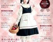 Gothic Lolita Fashion Book Vol 8 - Japanese Craft Book