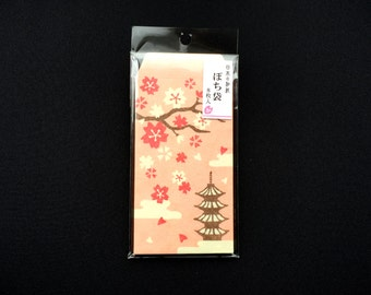 Japanese Envelopes - Pink Cherry Blossoms  Envelopes  - Small Envelopes -  Japanese Pagoda Envelopes  Set of 8
