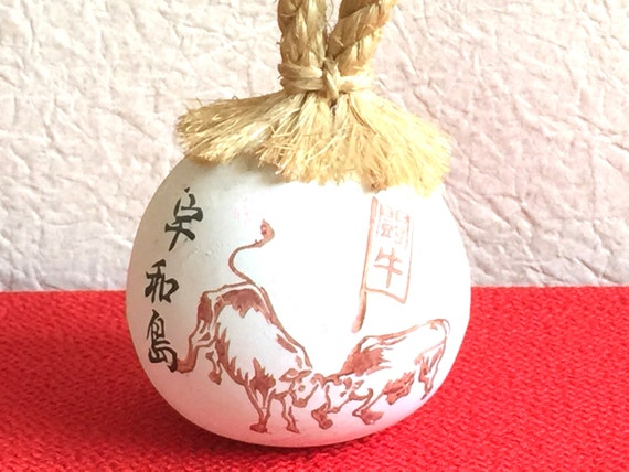 Japanese Ceramic Bell - Dorei - Suzu - Amulet - Lucky Charm - Vintage Bell - Bullring - plaza de toros in Ehime - Uwajima (B10)