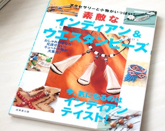 Japanese Beading Craft Book, Beading Pattern, Bag Pattern, Beading Tutorial, Japanese Craft Book