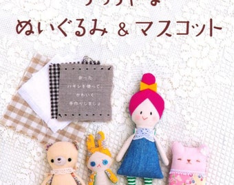 Small and Cute Mascot Japanese Craft Book