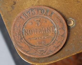 Imperial Russian copper three kopek coin, 1875. kopecks, copecks, kopeyka