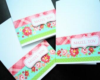 Mazel Tov Card, Congratulations Card, Bat Mitzvah Card, Congratulations Card, Judaica Card