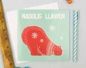 SALE! Welsh Christmas Card- Nadolig Llawen Polar Bear
