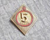 Vintage Soviet Russian aluminum badge,pinback.