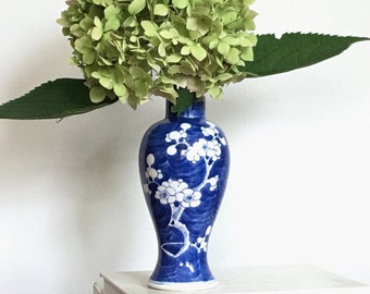 Vintage Chinese Blue White Porcelain Vase Asian Prunus Branch Vase Chinoiserie Decor