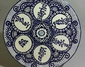 Circle Seder Set