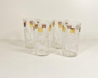 Set of 4 Vintage Gold Trimmed Juice Glasses Drinking Glasses