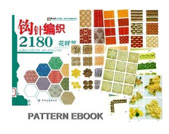PDF crochet pattern, Japanese eBook, 2180 Stitches & Motifs, No.006