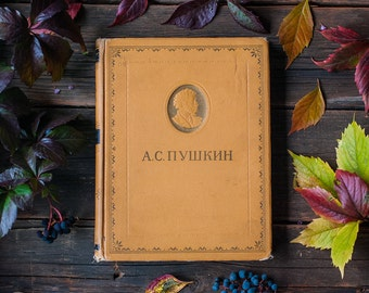 Vintage 1950s Book - Poems by Alexander Pushkin