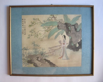 vintage watercolor on silk original painting, marked, asian, framed