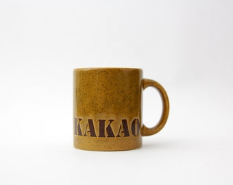 Vintage Mug // West Germany Waechtersbach KAKAO Mug