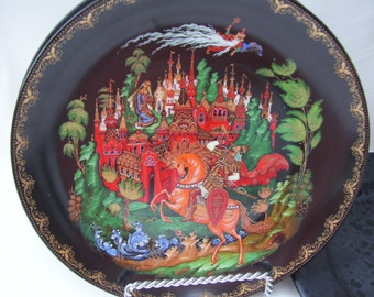 Black Russian Fairy Tale Plate,Bradford Exchange,Knight on the Orange Horse,Collector Plate