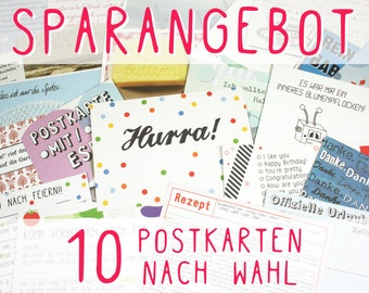 SPECIAL OFFER - 10 postcards of your choosing