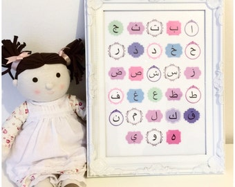Girls Arabic Alphabetical print