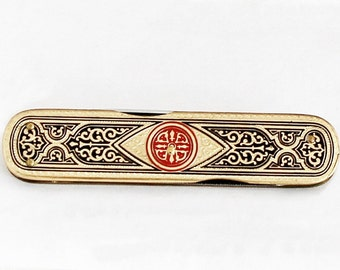 Pocket Knife Pfeilring Solingen / 1960s German Folding Knife