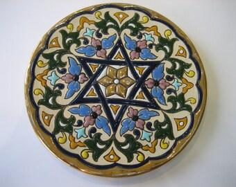"VINTAGE ""CERAMICAS SEVILLA"" Plate Hebrew Star Magen David 24k Gold Rim"