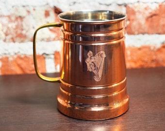 Copper Beer Stein - 20 oz — Engraved