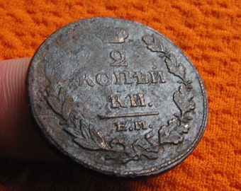 2 Kopeck 1811 • Old Russian Coin • Antique Copper Coin